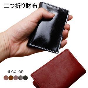 二つ折り財布 メンズ ウォレット 財布 本革 革 ボックス型 小銭入れ 財布 サイフ 二つ折り レザー カードケース IDケース 革 ポイントカード lookume