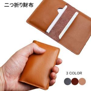 二つ折り財布 コインケース メンズ ウォレット 財布 本革 革 ボックス型 小銭入れ 財布 サイフ 二つ折り レザー カードケース IDケース lookume