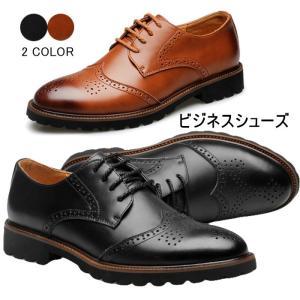 ビジネスシューズ/革靴/メンズ/牛革/透し彫り/紳士靴/メンズシューズ/ビジネスシューズ/レザーシューズ/牛革/復古風/フォーマル/レザー|lookume
