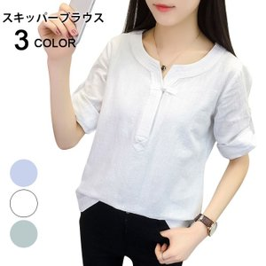 ブラウス/リネンシャツ/レディース/7分袖/大きいサイズ/U...