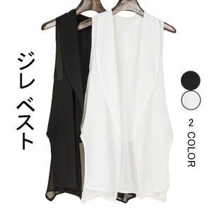 ◆【カラー】:ホワイト ブラック ◆【サイズ】:M L XL  ◆【素  材】:ポリエステル   【...
