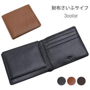 財布さいふサイフ/財布メンズ二つ折り財布/メンズ財布/コードバン財布/カード入れ/札入れ/メンズ/ 紳士用|lookume