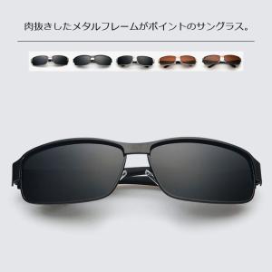 サングラス 偏光  メンズ レディース 偏光サングラス サングラス さんぐらす メガネ 眼鏡 人気 セレブ 芸能人 ファッション 夏|lookume