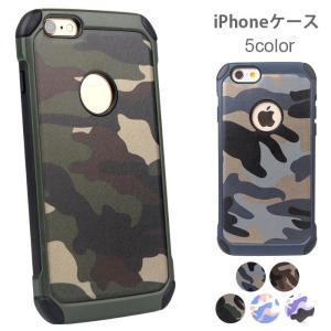 iphone6plus/6splusケース/迷彩/iphoneスマホ/カバー/衝撃/保護/迷彩柄/ミリタリー/カモフラ柄|lookume