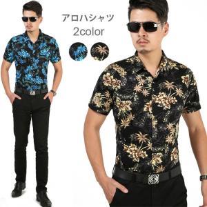 アロハシャツ/メンズ/ハワイ/半袖/花柄/ボタニカル/リゾー...