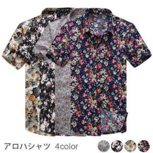 アロハシャツ/メンズ/ハワイ/半袖/花柄/ボタニカル/ファッ...