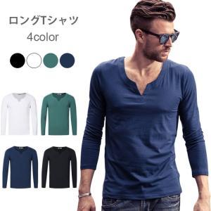 ロングTシャツ メンズ ロンT カットソー 無地 Vネック 長袖 Tシャツ シンプル インナー 新作 秋|lookume
