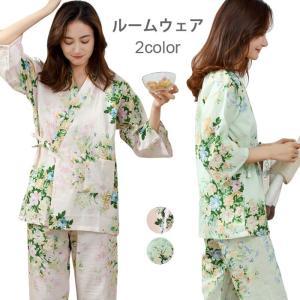 甚平 パジャマ ルームウェア レディースファッション 甚平 じんべい コットン 花柄 長袖 通気 和装 女性用 大人用 女の子|lookume