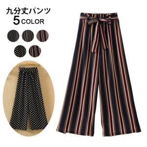 ◆【カラー】: 01(78cm) 02(78cm) 03(84cm) 04(84cm) 05(84c...