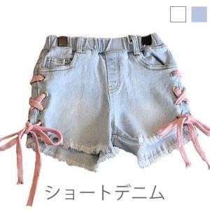 デニムパンツ 子供服 ショートパンツ ショートデニム リボン付き デニム パンツ ウエストゴム 切りっぱなし フリンジ 無地 ゆったり お洒落 カジュアル|lookume