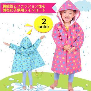 レインコート 子供用 レインポンチョ レインウエア 女の子 男の子 スナップボタン ドロスト付き 防水 防風 撥水 可愛い カラフル ゆったり 雨具|lookume