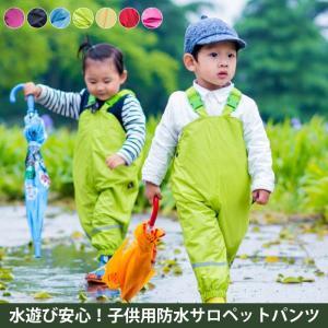 ◆【カラー】: 01 02 03 04 05 06 07 ◆【サイズ】: S 【cm】お勧め身長:7...