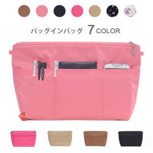 リュックインバッグ バッグインバッグ インナーバッグ 化粧ポーチ 軽量 サイズ選べる 3サイズ 小物収納 中身 シンプル お洒落 可愛い|lookume