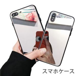 スマホケース iPhoneケース 全機種対応 鏡面加工 ミラー iPhone6/6s iPhone6Plus iPhone7/8 iPhone7P/8Plus iPhoneX/Xs iPhoneXSMax iPhoneXR|lookume