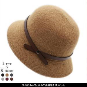 ハット レディース ラシャハット 帽子 純色 無地 ベルト付き リボン付き 調節できる 落ち防止 通気性 お洒落 シンプル エレガント 上品 高級感|lookume