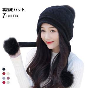 キャップ レディース 裏起毛ハット ニットハット 帽子 純色 編み ポンポン付き 伸縮性 厚手 あったか 暖かい お洒落 大人可愛い キレイめ|lookume