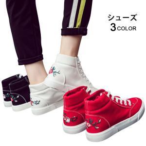 ◆【カラー】: ブラック ホワイト レッド ◆【サイズ】: 35(内寸22.5cm) 36(内寸23...