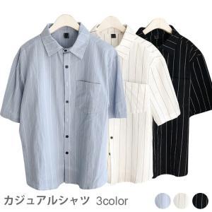 シャツ メンズ カジュアルシャツ 半袖シャツ 柄シャツ ストライプ柄 ゆるシャツ 薄手シャツ 折り襟 バストポケット ゆったり トップス 夏新作|lookume