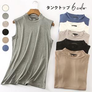 ◆【カラー】: 01 02 03 04 05 06 ◆【サイズ】: M 【cm】着丈:60 バスト:...