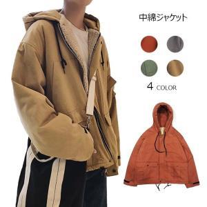 裏ボアジャケット メンズ 中綿コート 中綿ジャケット 裏起毛 裏ボア フード付き 冬アウター コート ジャケット ゆったり あったか 暖かい 防寒対策|lookume