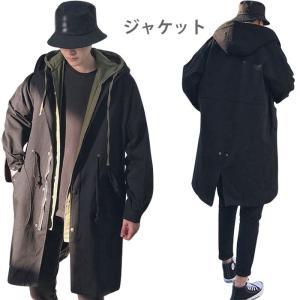 ジャケット メンズ ロングジャケット ロング丈 ロングコート ミリタリージャケット フード付き ポケット付き ゆったり オーバーサイズ 体型カバー|lookume