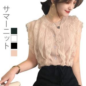 ◆【カラー】: ベージュ ホワイト ダークグリーン ブラック ◆【サイズ】: F【cm】着丈:58 ...
