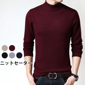 ◆【カラー】: ネイビー ライトグレー ワインレッド ブラック キャメル ◆【サイズ】: 165(S...