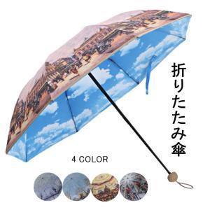 油絵柄 折りたたみ日傘 晴雨兼用 ひんやり傘 3段 折りたたみ 日傘 uv加工 UVカット 紫外線対策 遮熱 遮光 折り畳み 晴雨兼用傘 軽量 涼感 遮光日傘|lookume