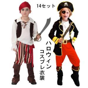 ハロウィン 船長 キャプテン パイレーツ 子供用 ハロウィン カリビアン風 海賊 衣装 仮装 男の子 女の子 キッズ コスプレ コスチューム|lookume