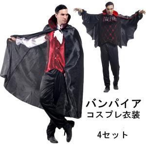 ハロウィン 中世 バンパイア vampier コスチューム 大人用 親子ペア 親子 吸血鬼 ハロウィン 悪魔 デビル コスプレ 衣装 仮装|lookume