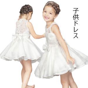 子供ドレス 発表会 入園式 卒園式 パーティードレス フォーマルドレス キッズ 女の子 子供ドレス キッズドレス パーティドレス 結婚式|lookume