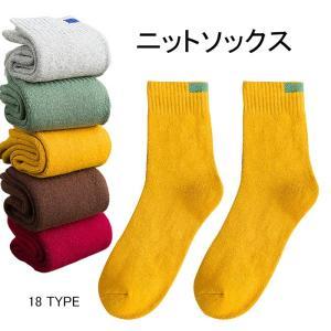 ソックス メンズ 靴下 3足セット ニットソックス スニーカーソックス ソックスセット ショートソックス ハイソックス 厚手 冬新作|lookume
