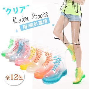 雨靴 キッズ レインシューズ 長靴 レインブーツ 雨の日|lookume