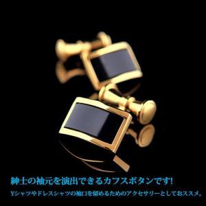 18K金 ゴールド カフス カフスボタン カフリンクス Cuffs|lookume