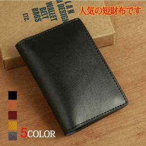二つ折り財布 メンズ  レザー ウォレット 財布 本革|lookume