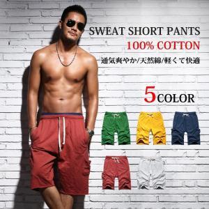 ハーフパンツ ショートパンツ メンズ 大きサイズ 全5色|lookume