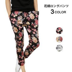 花柄パンツ クロップドパンツ メンズ クロップド アンクルパンツ|lookume