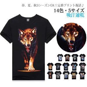 Tシャツ メンズ おしゃれ 半袖 人気 3l プリント 大きいサイズ アニマル 動物 3D Tee|lookume