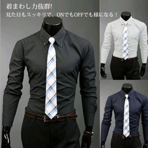 ドレスシャツ ワイシャツ 長袖 クールビズ メンズ フォーマル|lookume