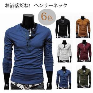 Tシャツ メンズ ロンT ヘルスニット ヘンリーネック ロングスリーブT  ロンティー|lookume