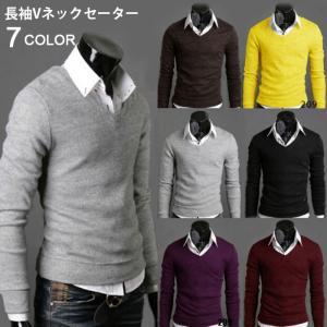 セーター ニット メンズ 長袖V ネックセーター トップス...