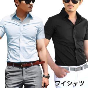ビジネススリムYシャツ メンズ 半袖ワイシャツ ビジネスワイシャツ 形態安定|lookume