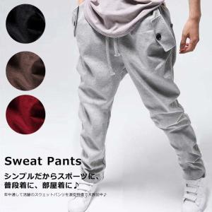 スウェットパンツ メンズ スウェット パンツ トレーニング ジャージ ロングパンツ|lookume
