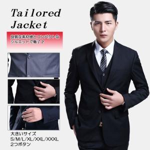 《大きいサイズ》ノッチドラペル スーツジャケット メンズ テーラード lookume
