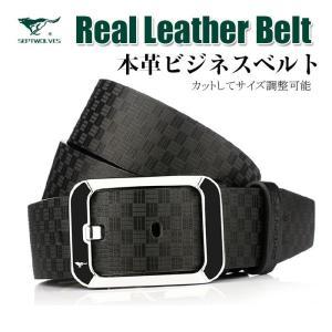 ベルト メンズ メンズベルト 本革 シンプルベルト Belt|lookume