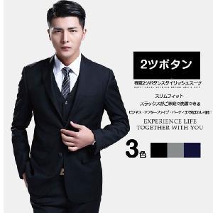 スーツ セットアップ メンズ 2ツボタンビジネススーツ スリムスーツ ウォッシャブルスラックス 人気 lookume