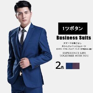 スーツ セットアップ メンズ 1ツボタンビジネススーツ スリムスーツ ウォッシャブルスラックス 人気|lookume