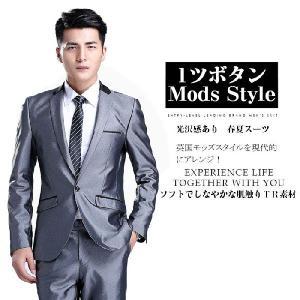 スーツ セットアップ メンズ 1ツボタンビジネススーツ スリムスーツ 英国調モッズスタイル シャイニー素材 光沢感 lookume