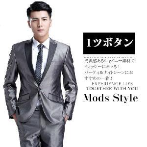 シャイニー素材で華やかさアップ!男のドレススーツ! ジャケットは全体的に細身のデザインでありながらも...