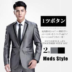 スーツ セットアップ メンズ 1ツボタンビジネススーツ スリムスーツ シャイニー素材 光沢感|lookume
